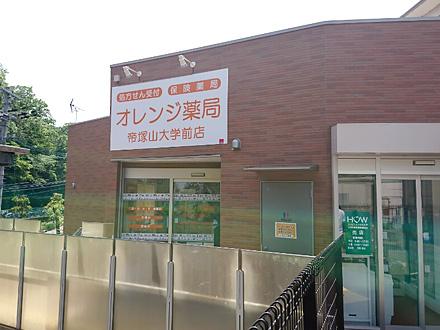 オレンジ薬局 帝塚山大学前店