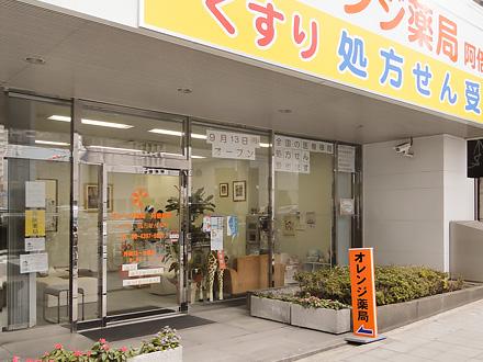 店舗写真4
