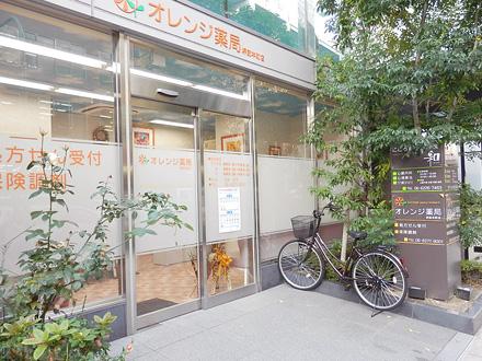 オレンジ薬局堺筋本町店