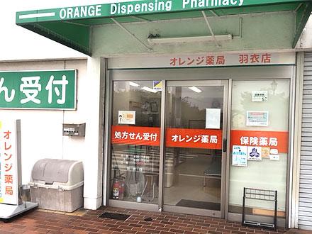 阪神 調剤 ホールディング 株式 会社